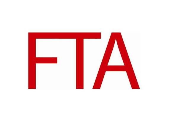 FTA=企业技术创新【康索特关务咨询专家心得】